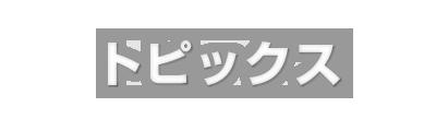 みせサポのホームページを公開しました!